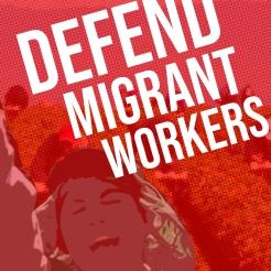 defendmigrant